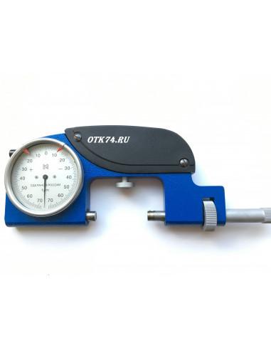 Скоба рычажная СР-100-125 0,002