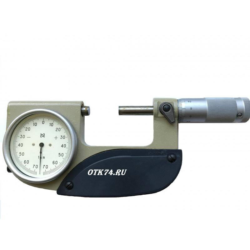 Микрометр рычажный МРП-25 0,001