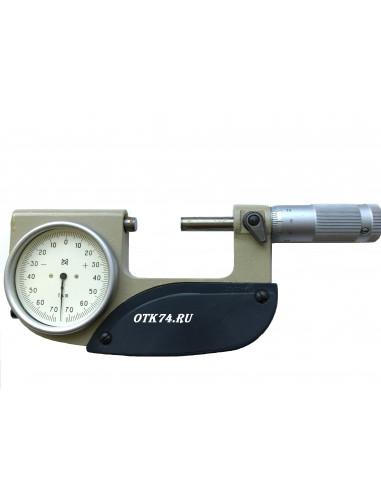 Микрометр рычажный МРП-50 0,001