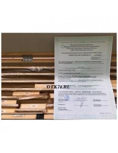 Набор концевых мер длины КМД №9 кл. 2